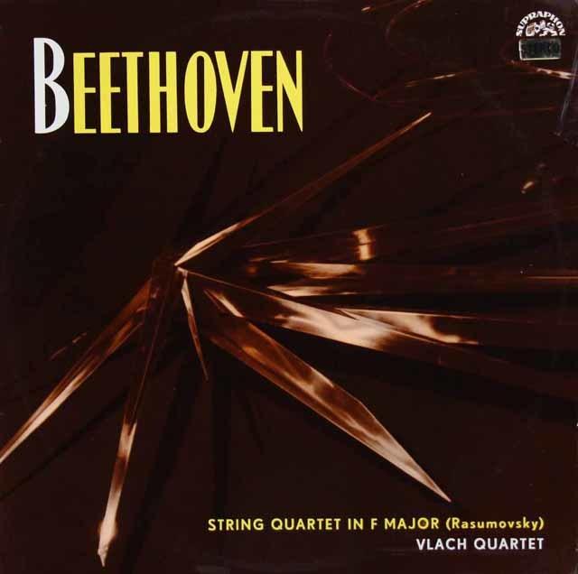 ヴラフ四重奏団のベートーヴェン/ラズモフスキー四重奏曲第1番 チェコSUPRAPHON 3130 LP レコード