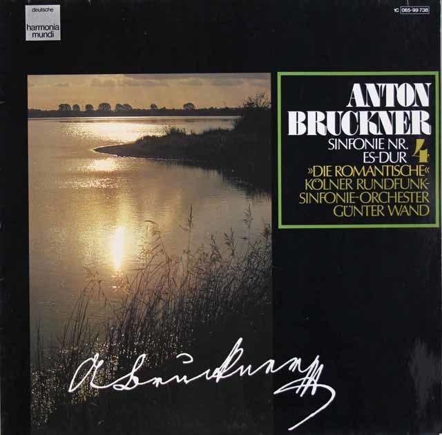 ヴァントのブルックナー/交響曲第4番「ロマンティック」 独HM 3130 LP レコード