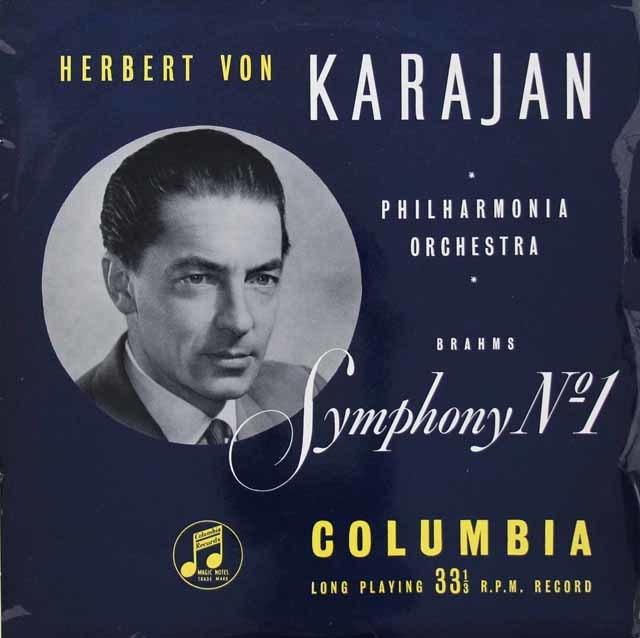 【オリジナル盤】カラヤンのブラームス/交響曲第1番 英Columbia 3130 LP レコード