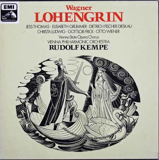 ケンペのワーグナー/「ローエングリン」全曲 英EMI 3130 LP レコード