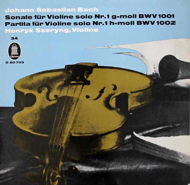 シェリングのバッハ/無伴奏ヴァイオリン・ソナタ & パルティータ全曲 独Odeon 3130 LP レコード