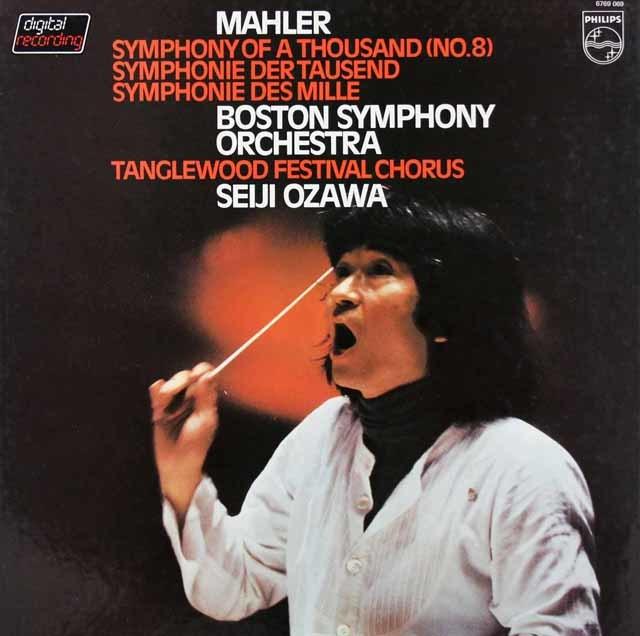 小澤のマーラー/交響曲第8番「千人の交響曲」 蘭PHILIPS 3130 LP レコード