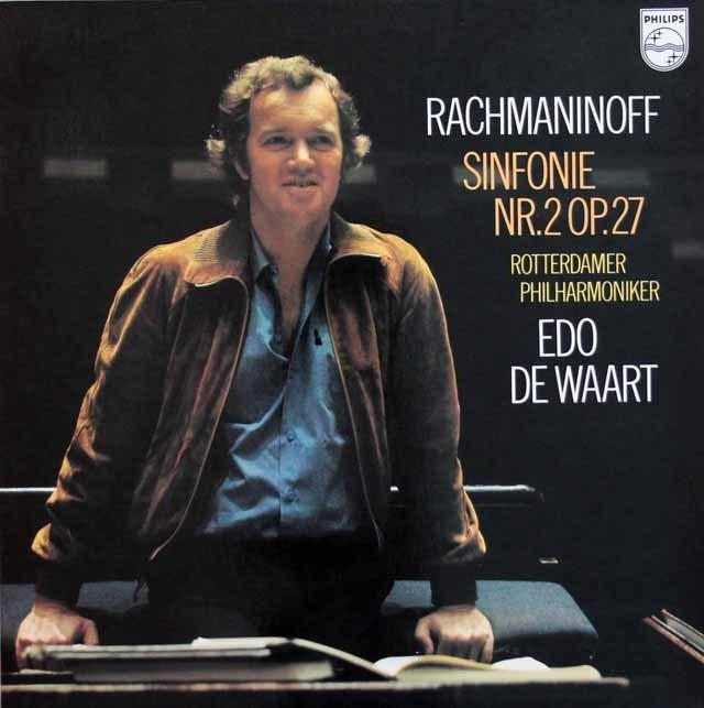 ワールトのラフマニノフ/交響曲第2番    蘭PHILIPS 3130 LP レコード