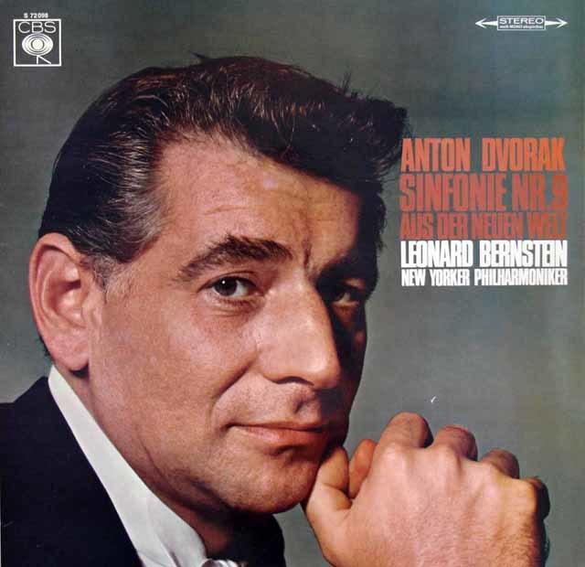 バーンスタインのドヴォルザーク/交響曲第9番「新世界より」  独CBS 3130 LP レコード
