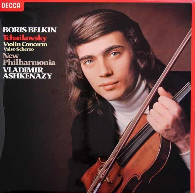 【オリジナル盤】ベルキン&アシュケナージのチャイコフスキー/ヴァイオリン協奏曲 英DECCA 3130 LP レコード