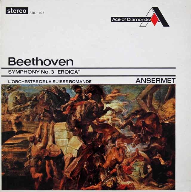 アンセルメのベートーヴェン/交響曲第3番「英雄」  英Ace of Diamonds(DECCA) 3130 LP レコード