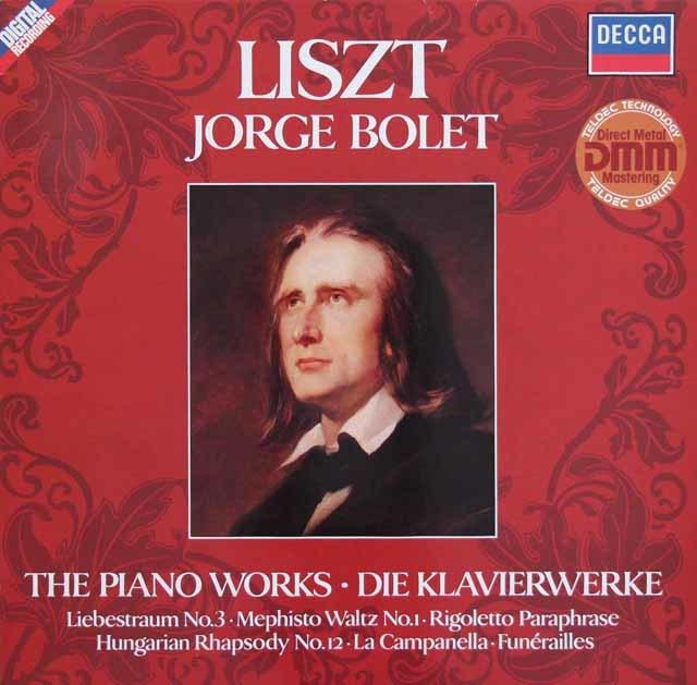 ボレットのリスト/ピアノ作品集(3) 独DECCA   3130 LP レコード