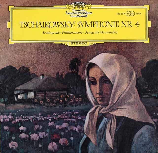 【独最初期盤】ムラヴィンスキーのチャイコフスキー/交響曲第4番 独DGG 3130 LP レコード