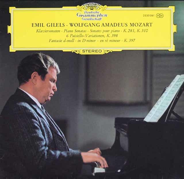ギレリスのモーツァルト/ピアノソナタ第3 & 8番ほか(ザルツブルグのギレリス) 独DGG 3130 LP レコード