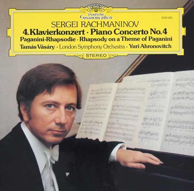 ヴァーシャリのラフマニノフ/ピアノ協奏曲第4番ほか 独DGG 3130 LP レコード