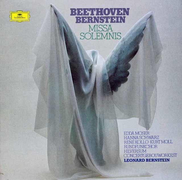 バーンスタインのベートーヴェン/ミサ・ソレムニス 独DGG 3130 LP レコード