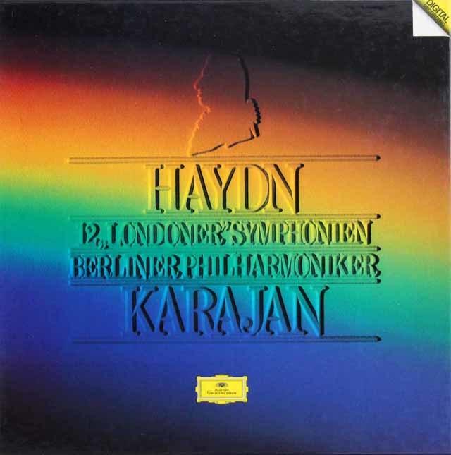 カラヤンのハイドン/ロンドン交響曲  独DGG 3130 LP レコード