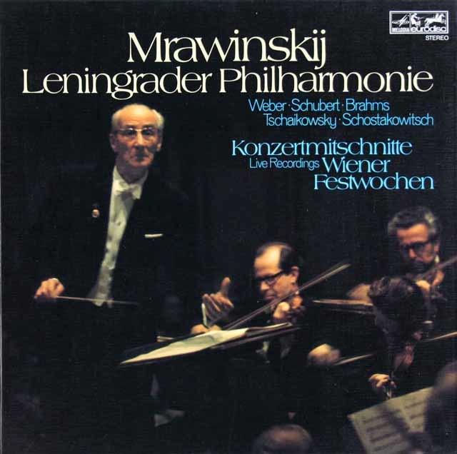 ムラヴィンスキーの「1978年ウィーン芸術週間ライヴ」 独eurodisc 3130 LP レコード