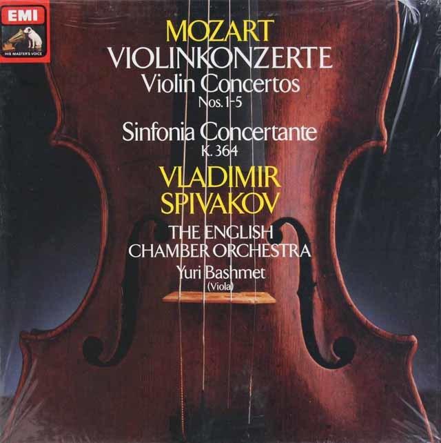 【未開封】スピヴァコフ&バシュメットのモーツァルト/ヴァイオリン協奏曲集  独EMI 3130 LP レコード