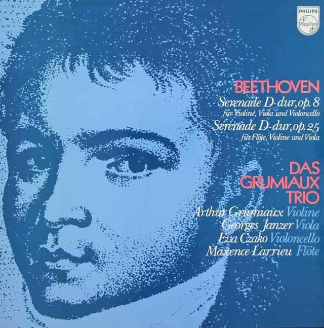 グリュミオー・トリオらのベートーヴェン/セレナード集 蘭PHILIPS 3131 LP レコード