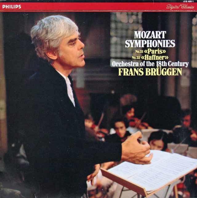 ブリュッヘンのモーツァルト/交響曲「パリ」&「ハフナー」  蘭PHILIPS  3131 LP レコード