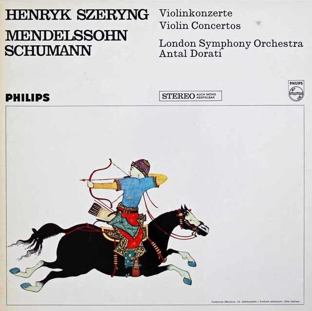 シェリングのメンデルスゾーン&シューマン/ヴァイオリン協奏曲集  蘭PHILIPS 3131 LP レコード