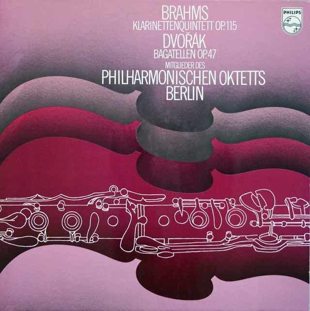 ベルリンフィル八重奏団のブラームス/クラリネット五重奏曲ほか 蘭PHILIPS 3131 LP レコード