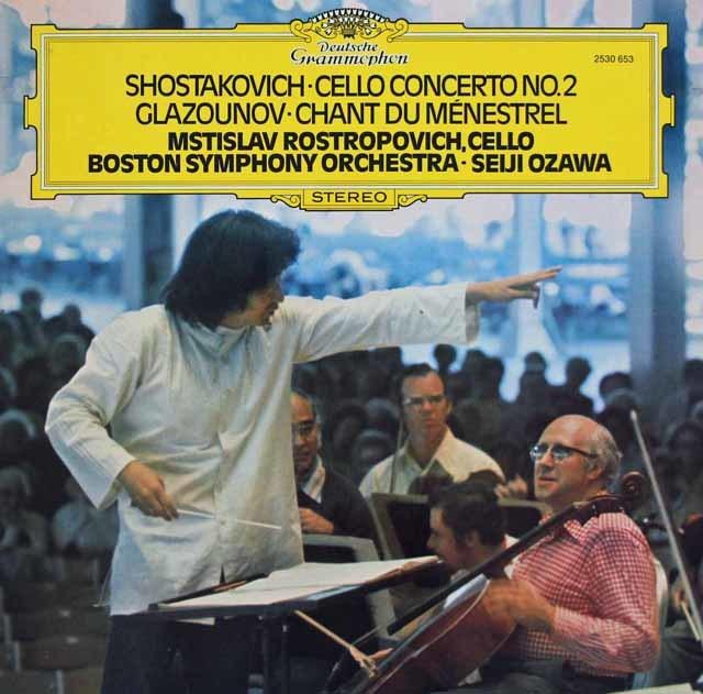 ロストロポーヴィチと小澤のショスタコーヴィチ/チェロ協奏曲第2番ほか 独DGG  3131 LP レコード