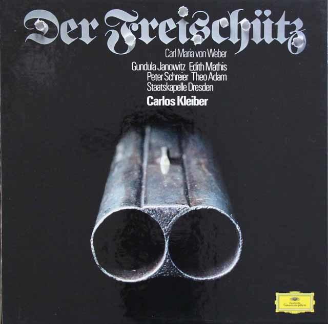 クライバーのウェーバー/歌劇「魔弾の射手」全曲 独DGG 3131 LP レコード