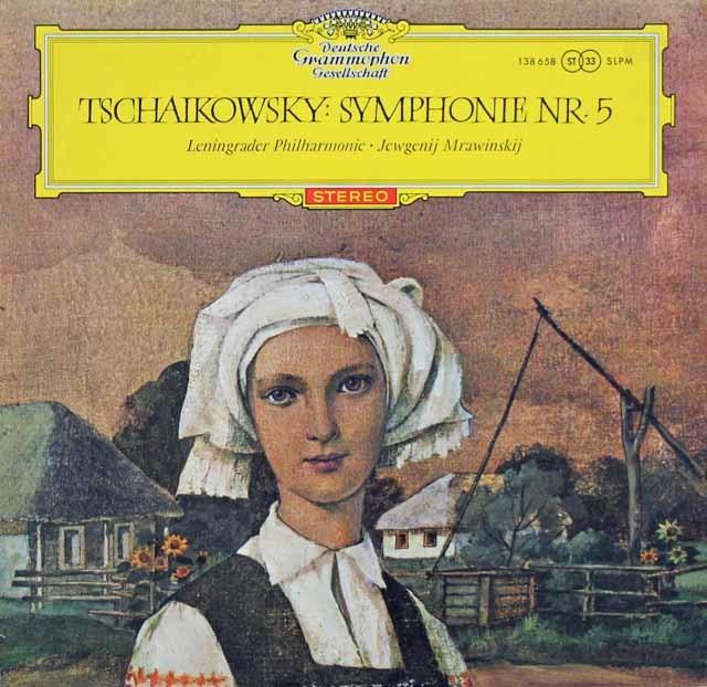 【赤ステレオ】ムラヴィンスキーのチャイコフスキー/交響曲第5番 独DGG 3131 LP レコード