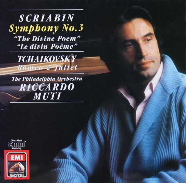 ムーティのスクリャービン/交響曲第3番「神聖な詩」ほか   独EMI  3131 LP レコード