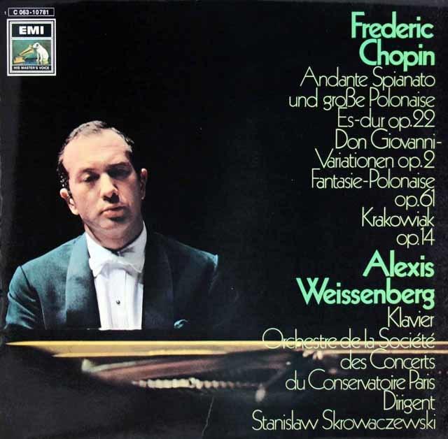 ワイセンベルク&スクロヴァチェフスキのショパン/ピアノと管弦楽のための作品集 独EMI 3131 LPレコード