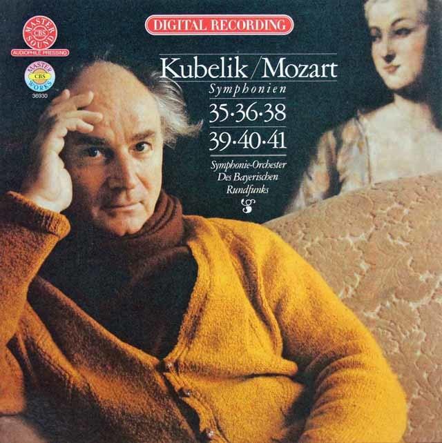 クーベリックのモーツァルト/後期交響曲集  独CBS 3131 LP レコード