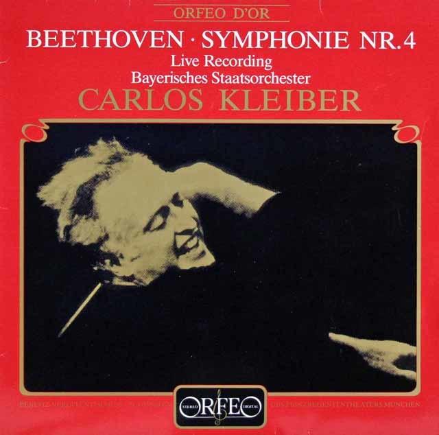 クライバーのベートーヴェン/交響曲第4番 独ORFEO 3131 LP レコード