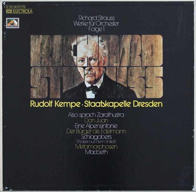 ケンペのR.シュトラウス/管弦楽曲集vol.1 独ELECTROLA 3131 LP レコード