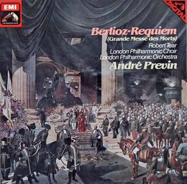 プレヴィンのベルリオーズ/レクイエム  独EMI 3131 LP レコード