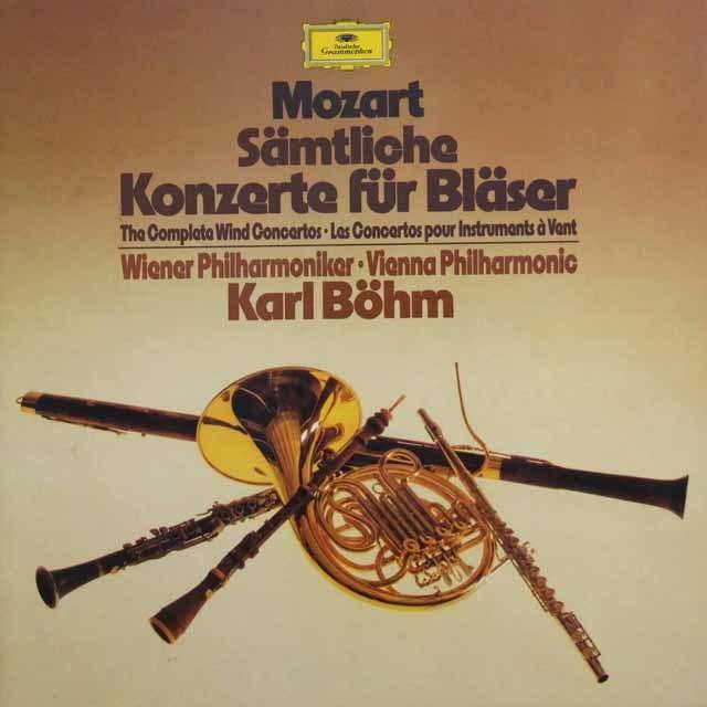 ベームのモーツァルト/管楽器の為の協奏曲集 独DGG 3131 LP レコード