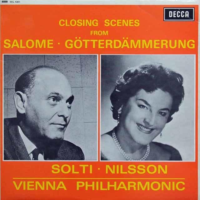 ニルソンとショルティの「サロメ」、「神々の黄昏」 英DECCA 3132 LP レコード
