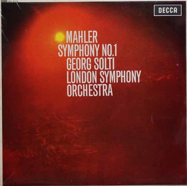 ショルティのマーラー/交響曲第1番「巨人」 英DECCA 3132 LP レコード