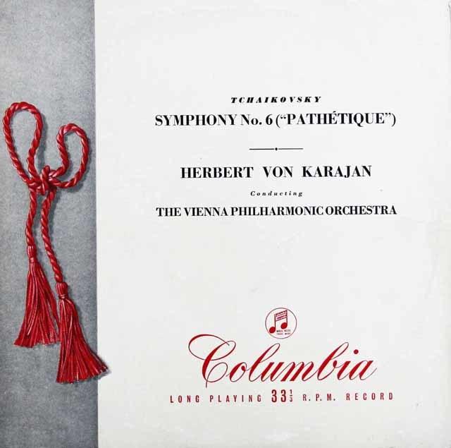 【オリジナル盤】カラヤンのチャイコフスキー/交響曲第6番「悲愴」 英Columbia 3132 LP レコード