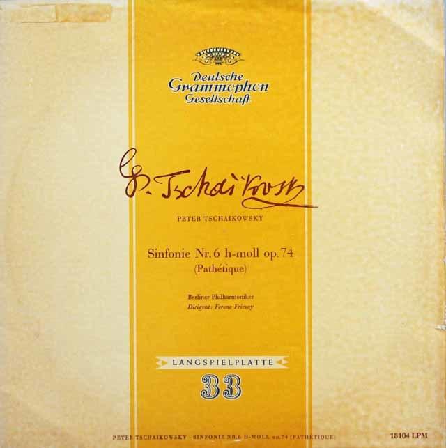 フリッチャイのチャイコフスキー/交響曲第6番「悲愴」 独DGG 3132 LP レコード
