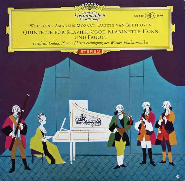 【赤ステレオ/ドイツ最初期盤】 グルダ&ウィーンフィル管楽アンサンブルのモーツァルト&ベートーヴェン/ピアノと管楽のための五重奏曲 独DGG 3132 LP レコード