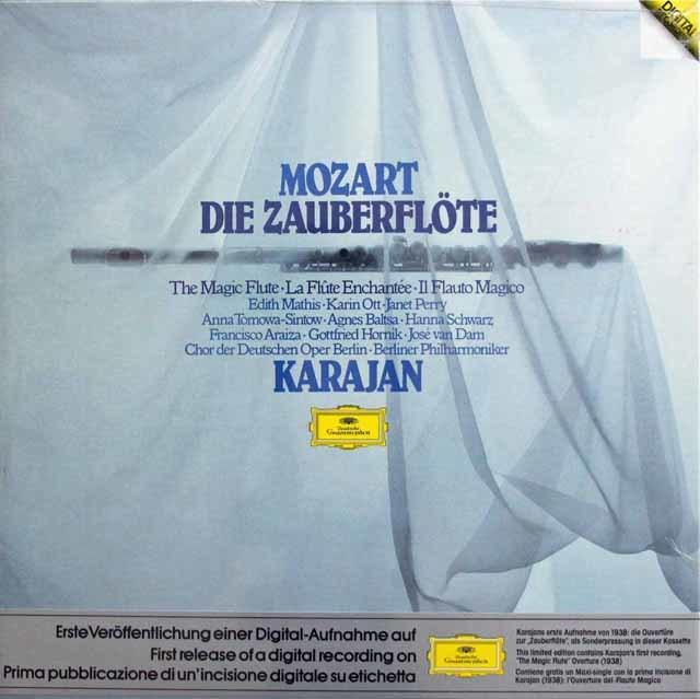 【未開封・特典盤付き】 カラヤンのモーツァルト/「魔笛」全曲 独DGG 3132 LP レコード