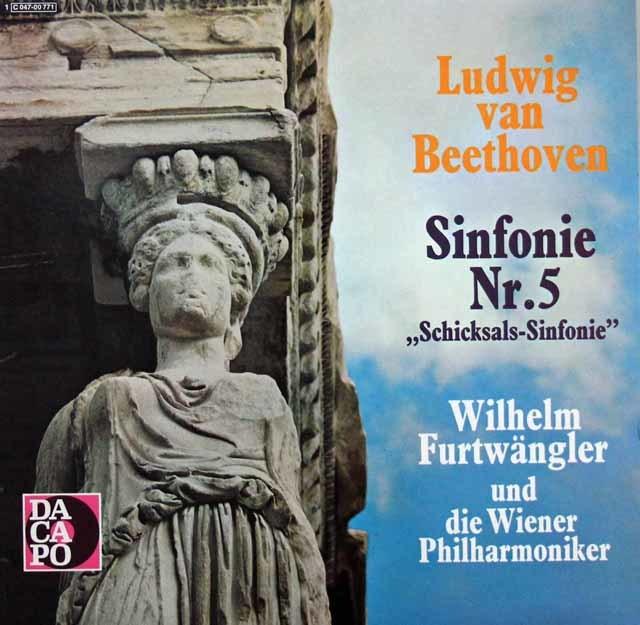 フルトヴェングラーのベートーヴェン/交響曲第5番「運命」 独EMI 3132 LP レコード