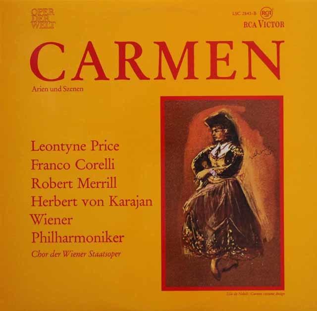 カラヤンのビゼー/歌劇「カルメン」抜粋 スイスRCA 3132 LP レコード