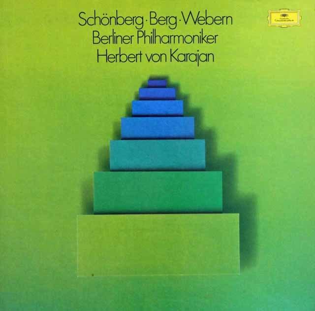カラヤンのシェーンベルク、ベルク、ウェーベルン/新ウィーン楽派管弦楽曲集 独DGG 3132 LP レコード