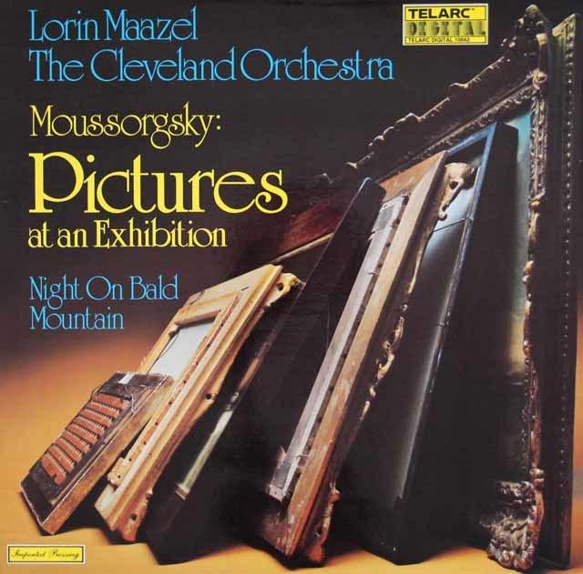 マゼールのムソルグスキー/「展覧会の絵」ほか 独TELARC 3133 LP レコード