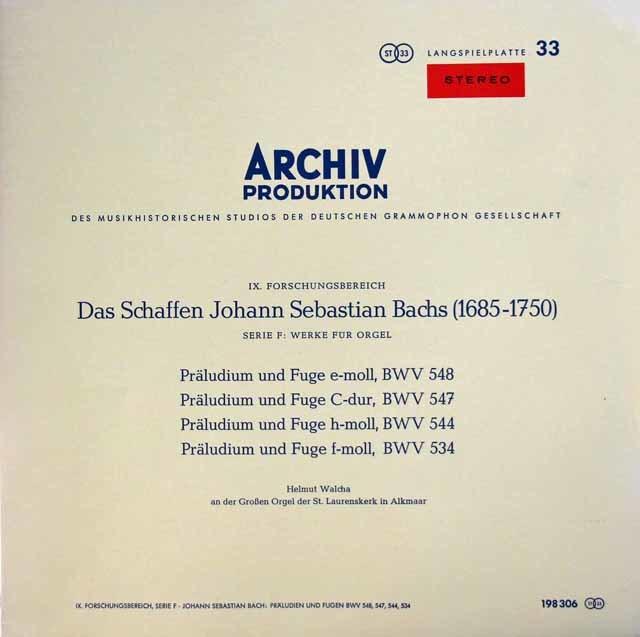ヴァルヒャのバッハ/プレリュードとフーガ ホ短調ほか 独ARCHIV 3133 LP レコード