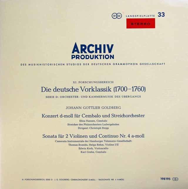 ハンゼンらのゴルトベルク/チェンバロ協奏曲 二短調ほか 独ARCHIV 3133 LP レコード