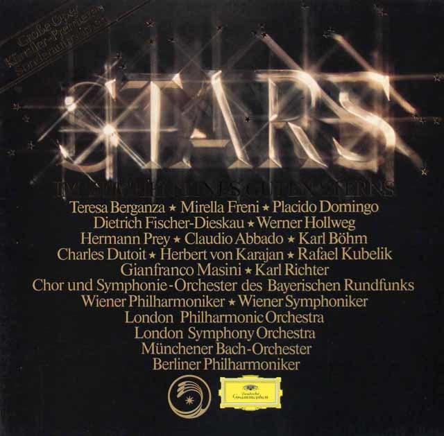 カラヤン、ドミンゴ、フレーニらの「オペラ、スター・チャリティ」 独DGG 3133 LP レコード