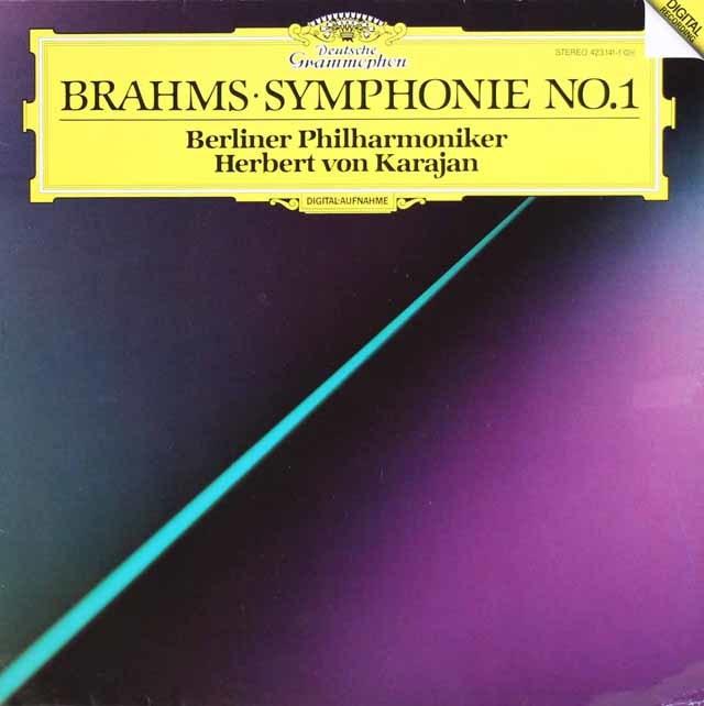 カラヤンのブラームス/交響曲第1番 独DGG 3133 LP レコード
