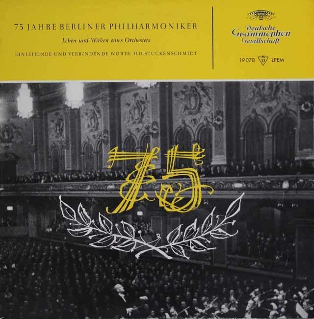 フルトヴェングラー、ニキシュ、カラヤンらの「ベルリン・フィルの75年」 独DGG 3133 LP レコード