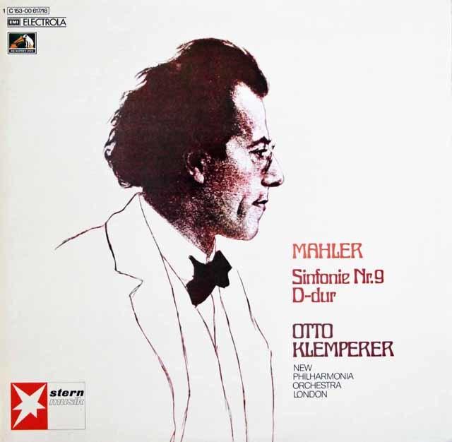 クレンペラーのマーラー/交響曲第9番 独EMI 3133 LP レコード