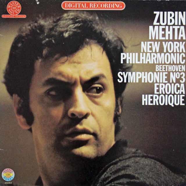 メータのベートーヴェン/交響曲第3番「英雄」 独CBS 3133 LP レコード