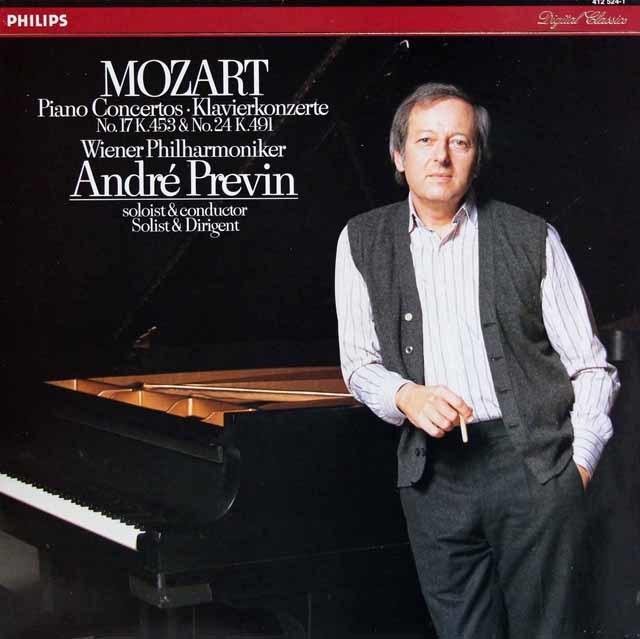 プレヴィンのモーツァルト/ピアノ協奏曲第17&24番  蘭PHILIPS  3133 LP レコード